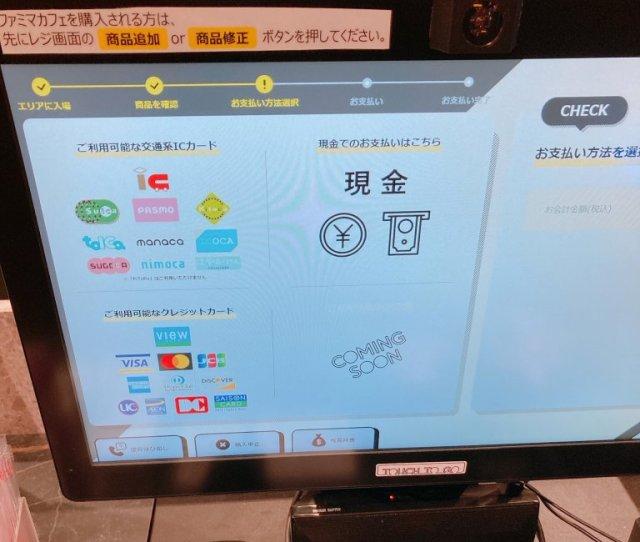 """Trải nghiệm mua sắm tại cửa hàng tiện lợi """"không có nhân viên"""" đầu tiên được ứng dụng tại Nhật Bản - Ảnh 8."""