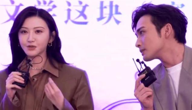 Tư Đằng: Trương Bân Bân nhìn Cảnh Điềm tình đến mức lên No.1 Hot Search, netizen ái ngại cho MC ngồi cùng  - Ảnh 3.