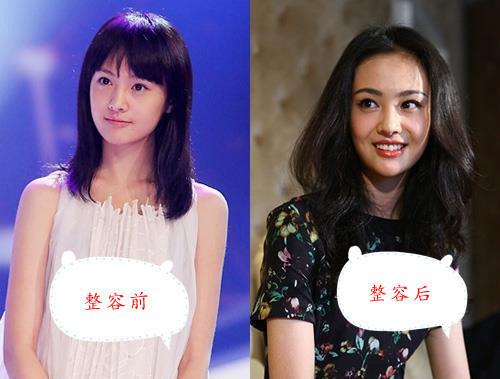 """Angelababy, Triệu Lệ Dĩnh cùng loạt mỹ nhân Hoa ngữ bị """"bóc phốt"""" đụng dao kéo - Ảnh 8."""