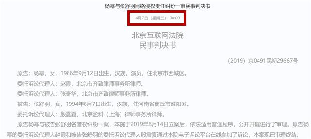 Hồ Ca và Dương Mịch lộ thông tin đăng ký kết hôn, đằng gái chính thức có động thái - Ảnh 5.