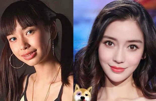 """Angelababy, Triệu Lệ Dĩnh cùng loạt mỹ nhân Hoa ngữ bị """"bóc phốt"""" đụng dao kéo - Ảnh 5."""
