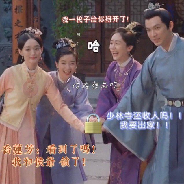 """Cẩm tâm tựa ngọc: Lộ ảnh hiếm của Chung Hán Lương - Đàm Tùng Vận và 4 bà vợ, có cả Dĩnh Nhi trước khi """"lãnh cơm hộp"""" - Ảnh 2."""