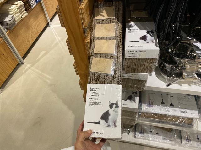 Cửa hàng đồng giá 21k của Daiso tại Nhật có gì khác Việt Nam, dạo 1 vòng bóc từng sản phẩm để biết chi tiết - Ảnh 34.