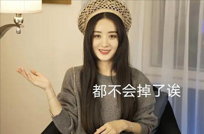 Đoạn quảng cáo mới của Triệu Lệ Dĩnh gây chú ý.