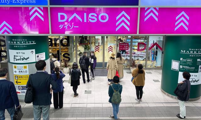 Cửa hàng đồng giá 21k của Daiso tại Nhật có gì khác Việt Nam, dạo 1 vòng bóc từng sản phẩm để biết chi tiết - Ảnh 3.