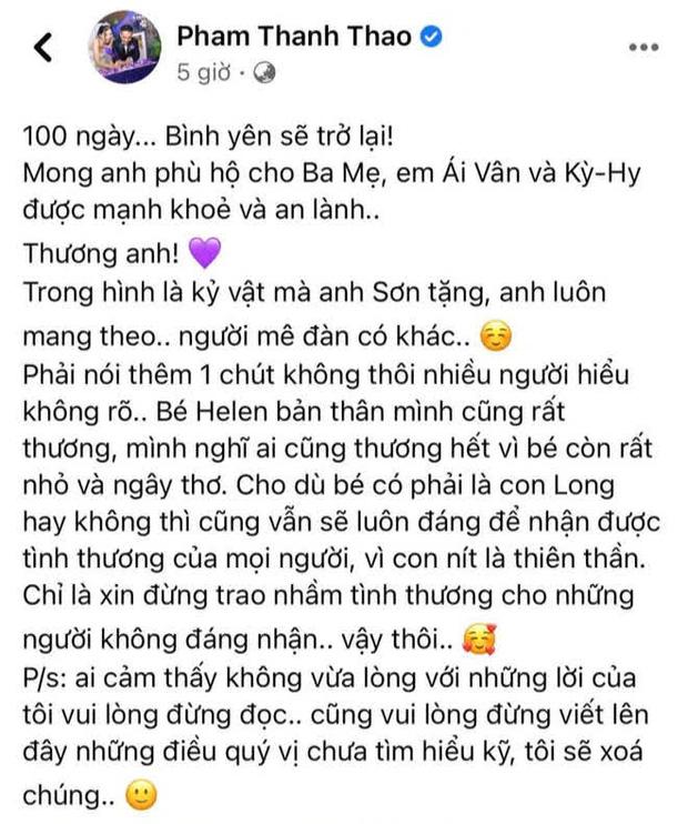 Linh Lan lên tiếng trước nghi vấn Helen không phải con ruột của cố ca sĩ Vân Quang Long, tiết lộ điều hối hận khi hay tin chồng qua đời - Ảnh 6.