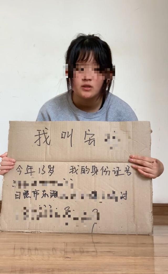 Con gái 13 tuổi đăng video tố bị gã 40 tuổi cưỡng hiếp, xin CĐM đòi công lý, người bố phẫn nộ tiết lộ điều không ngờ 001