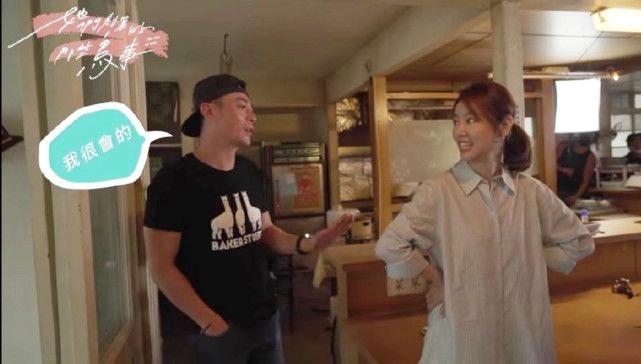 Hoắc Kiến Hoa đến phim trường thăm Lâm Tâm Như, nhà gái đứng chống nạnh với chồng gây chú ý - Ảnh 6.