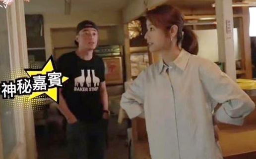 Hoắc Kiến Hoa đến phim trường thăm Lâm Tâm Như, nhà gái đứng chống nạnh với chồng gây chú ý