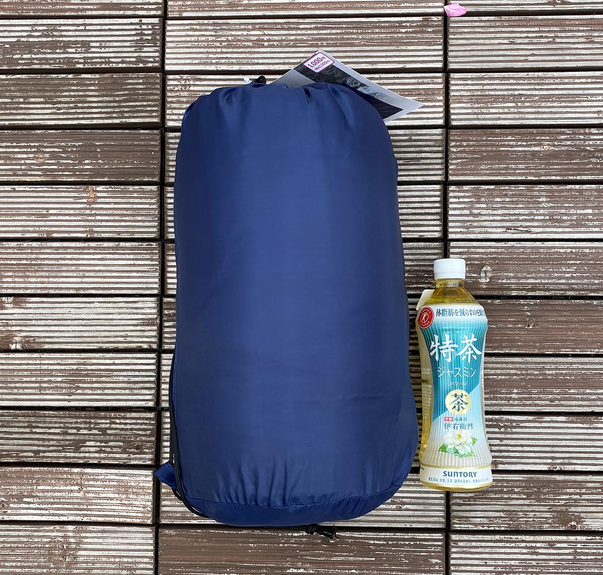 Chúng tôi thử túi ngủ mới của Daiso để xem liệu nó có thể mang lại sự thoải mái tối đa hay không - Ảnh 1.