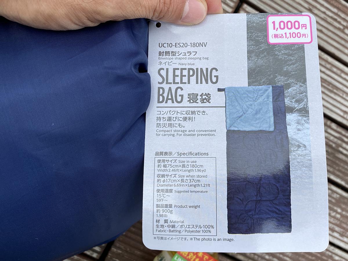 Chúng tôi thử túi ngủ mới của Daiso để xem liệu nó có thể mang lại sự thoải mái tối đa hay không - Ảnh 2.