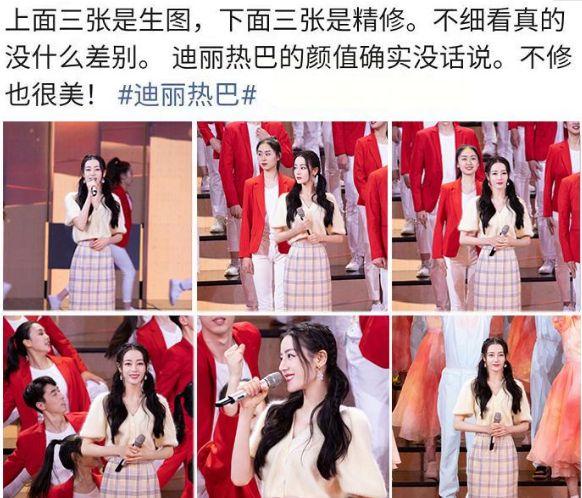 Địch Lệ Nhiệt Ba lên sân khấu chiếm hết spotlight, cầm micro mỉm cười cũng xinh đẹp sáng bừng - Ảnh 1.