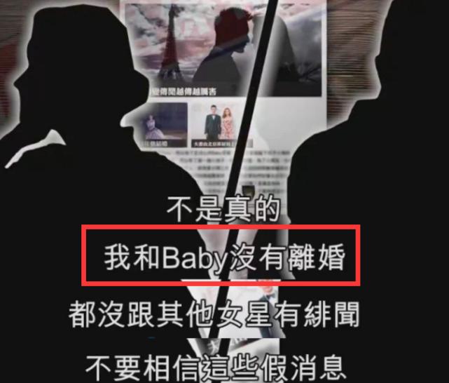 Huỳnh Hiểu Minh lên tiếng về tin đồn ly hôn với Angelababy? - Ảnh 3.