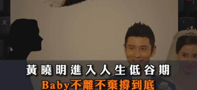 Huỳnh Hiểu Minh lên tiếng về tin đồn ly hôn với Angelababy? - Ảnh 4.