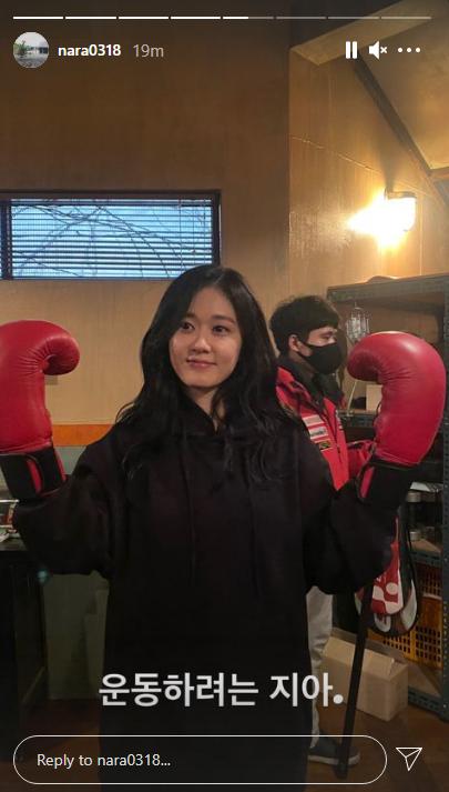 Cận cảnh nhan sắc của Jang Nara ở tuổi 40, trẻ trung hơn hẳn Song Hye Kyo - Ảnh 3.