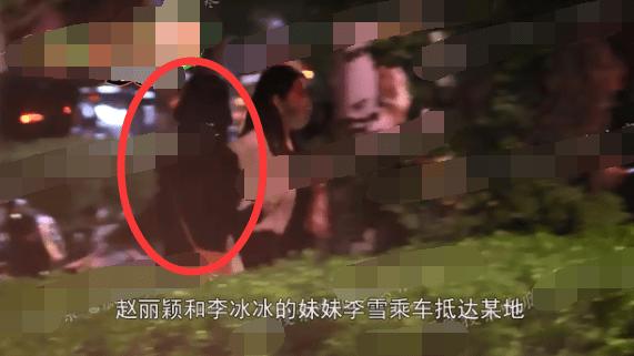 Hậu ly hôn Phùng Thiệu Phong, Triệu Lệ Dĩnh bị bắt gặp đi bar thâu đêm - Ảnh 6.