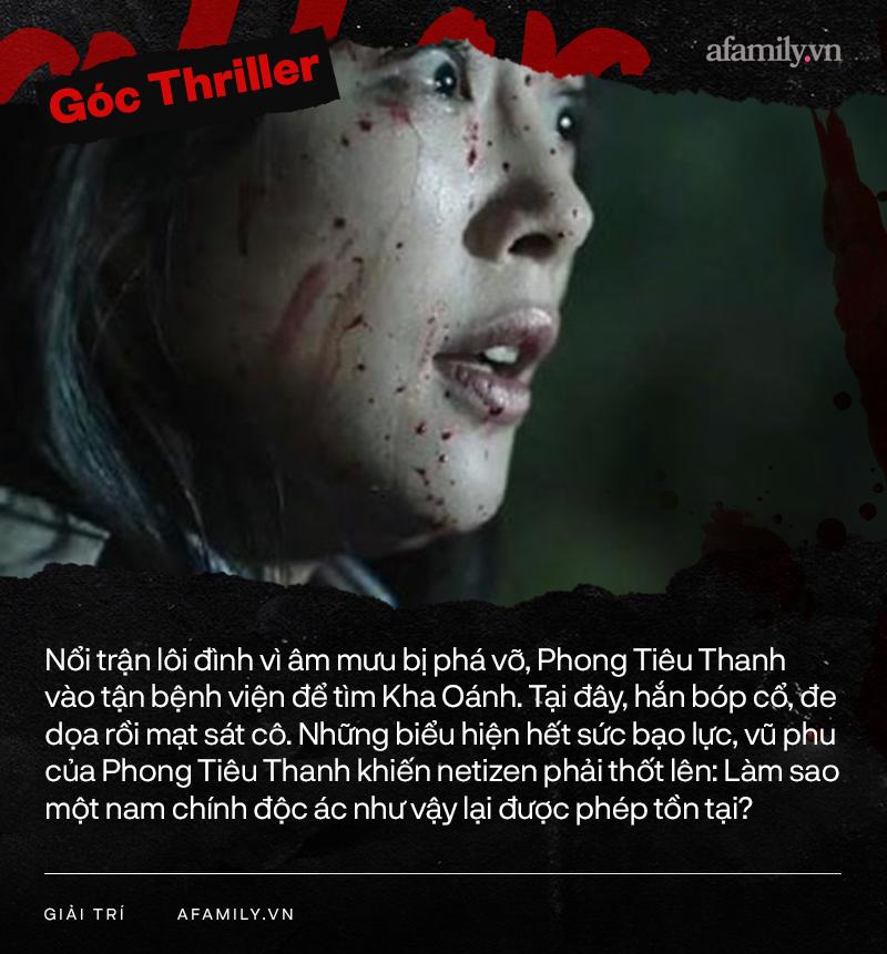 Phim giật gân 18+ ám ảnh nhất: Nữ chính bị cưỡng bức, nam chính tự giết bản thân để trốn tội - Ảnh 8.