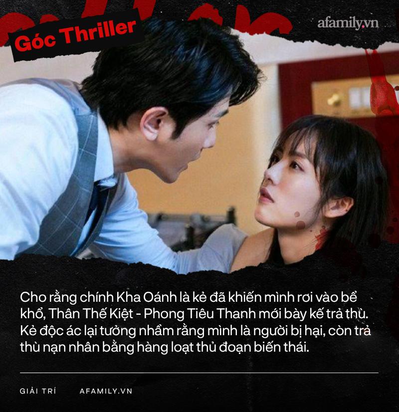 Phim giật gân 18+ ám ảnh nhất: Nữ chính bị cưỡng bức, nam chính tự giết bản thân để trốn tội - Ảnh 4.