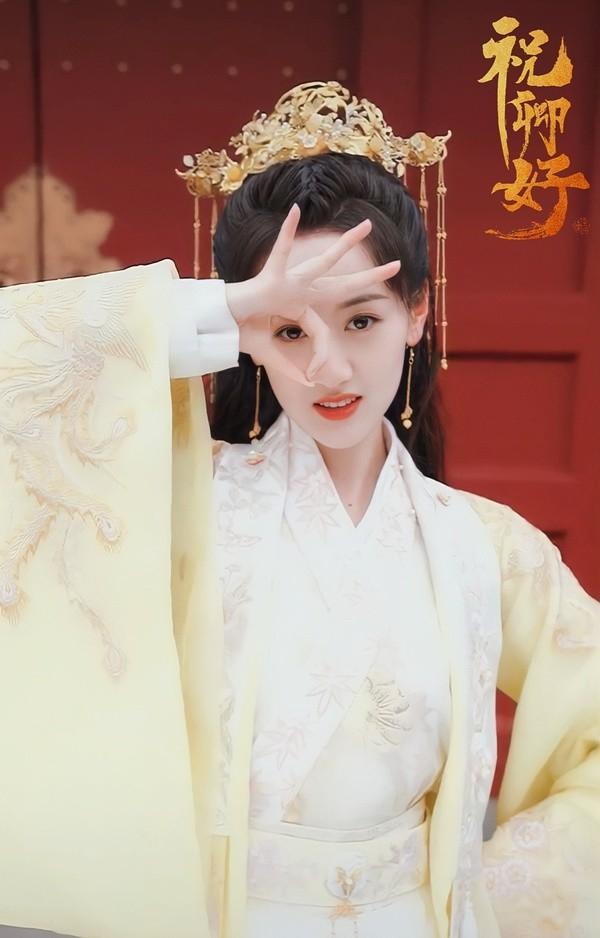 """""""Bản sao Triệu Lệ Dĩnh"""" - Viên Băng Nghiên mặc áo vàng rực, đẹp thế nào mà được khen hơn cả Lưu ly mỹ nhân sát  - Ảnh 2."""