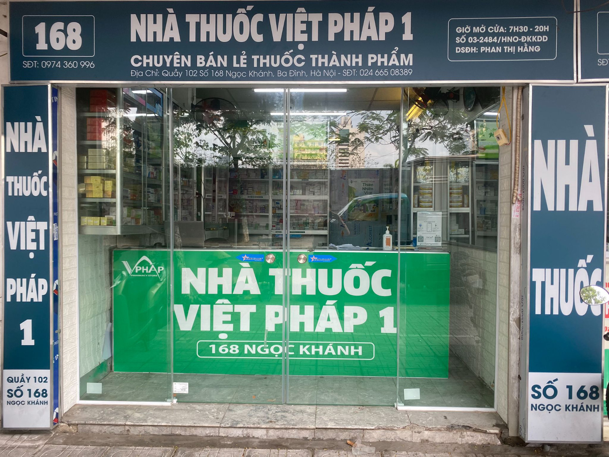 Nhà thuốc Việt Pháp 1 - Tủ thuốc gia đình của mọi nhà - Ảnh 1.