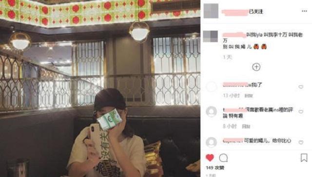 Con gái Vương Phi - Lý Á Bằng tiêu tiền như nước, khoe khoang sự giàu có khiến netizen tức giận - Ảnh 3.