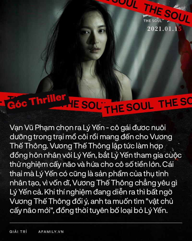 """Phim 18+ """"The Soul"""" của Lý Minh Thuận: Bùa ngải tâm linh, có cả bà bầu giết người, sốc nhất là cảnh lõa thể - Ảnh 6."""