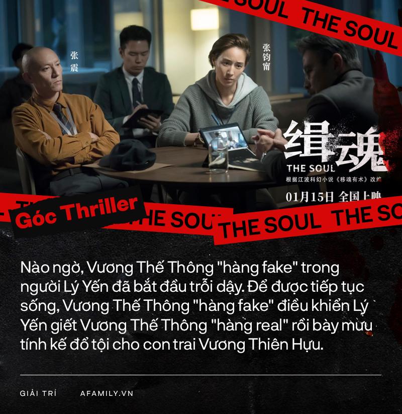 """Phim 18+ """"The Soul"""" của Lý Minh Thuận: Bùa ngải tâm linh, có cả bà bầu giết người, sốc nhất là cảnh lõa thể - Ảnh 7."""