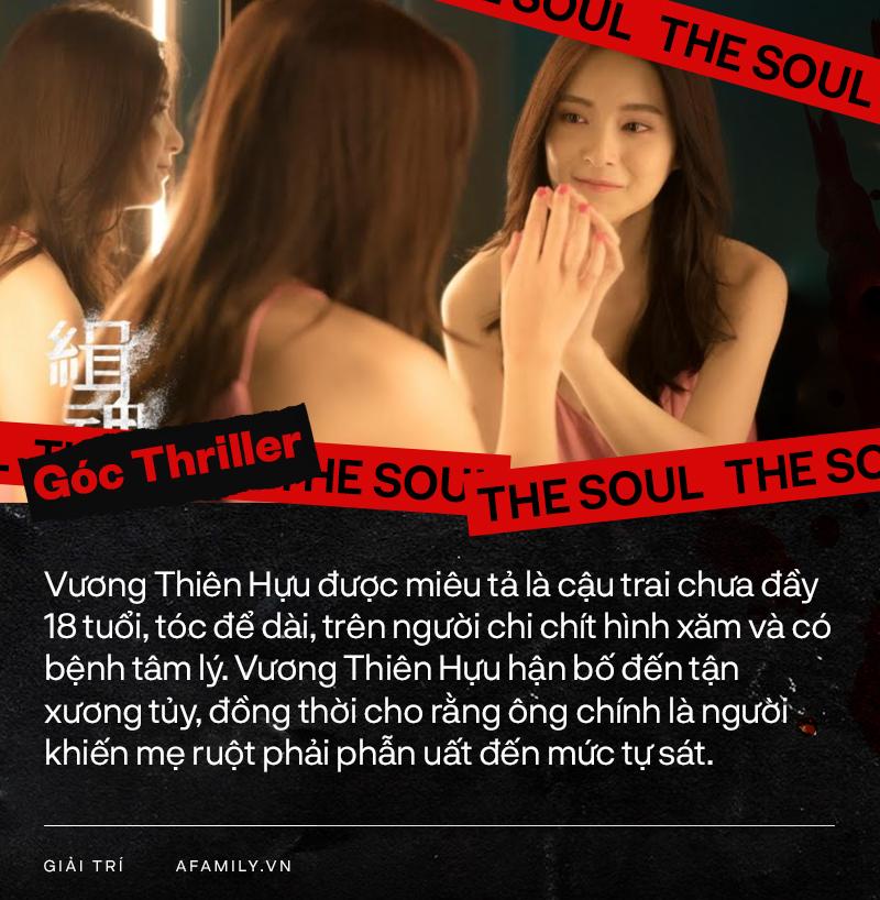 """Phim 18+ """"The Soul"""" của Lý Minh Thuận: Bùa ngải tâm linh, có cả bà bầu giết người, sốc nhất là cảnh lõa thể - Ảnh 3."""