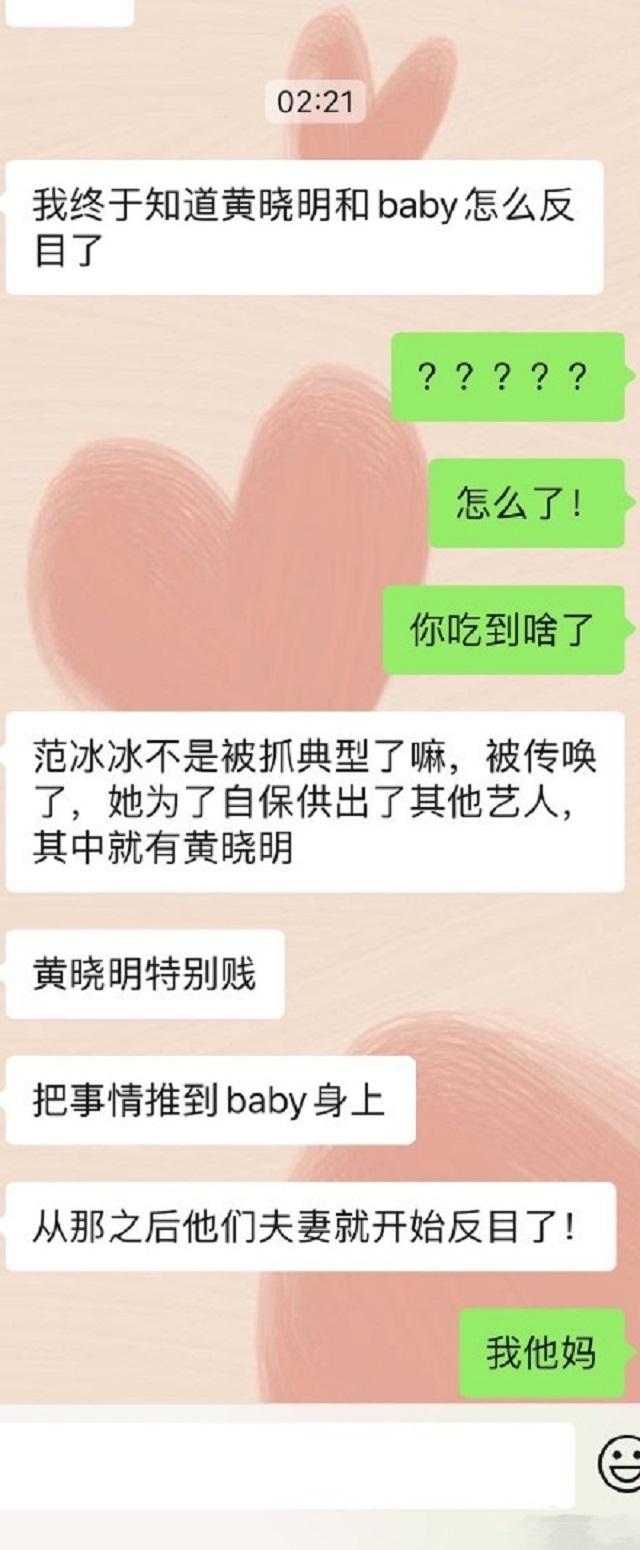 Huỳnh Hiểu Minh - Angelababy đã ly hôn và nguyên nhân có liên quan đến Phạm Băng Băng?