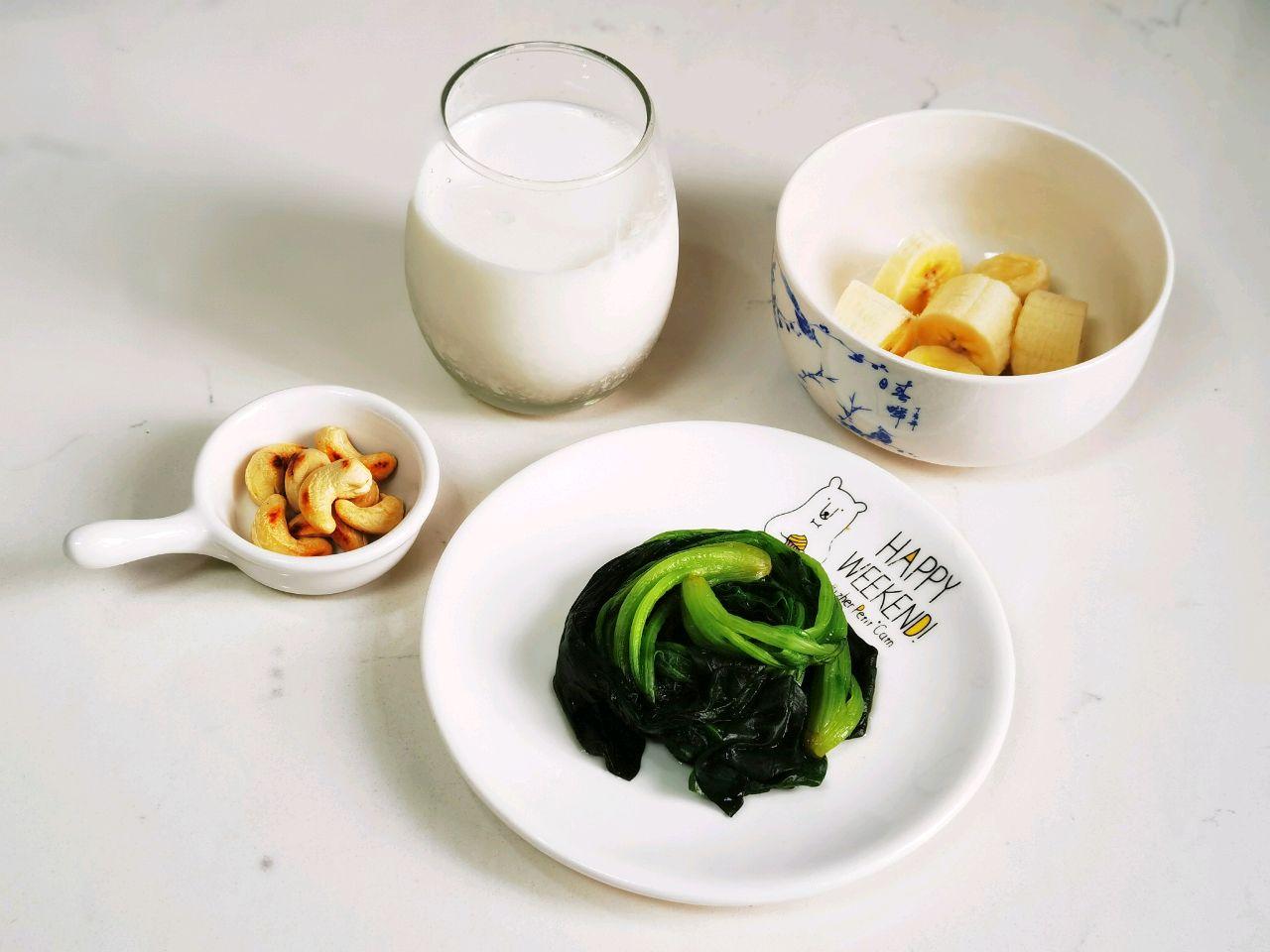Sữa dinh dưỡng rau quả thức uống lý tưởng để giảm cân - Ảnh 2.