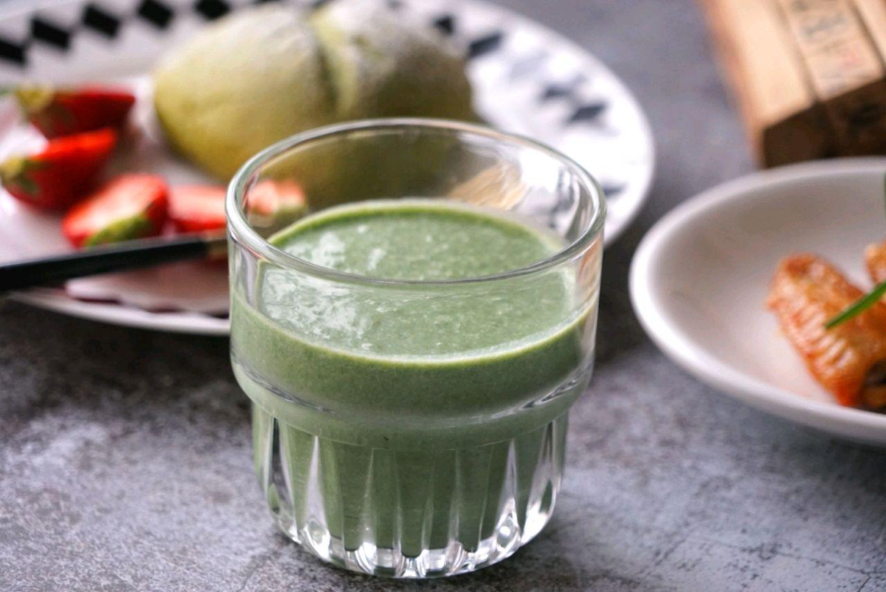 Sữa dinh dưỡng rau quả thức uống lý tưởng để giảm cân - Ảnh 4.