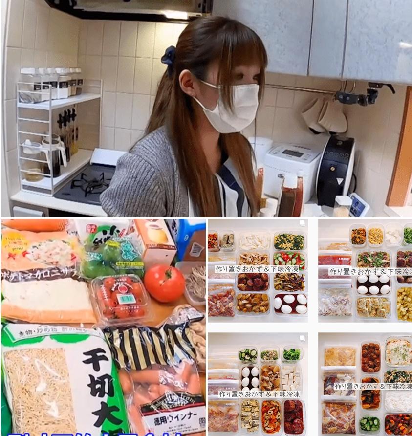 Bà nội trợ Nhật vừa trả nợ cho chồng lại tiết kiệm được 1 tỷ trong 3 năm, với những bí quyết quản lý chi tiêu cực thông minh - Ảnh 3.