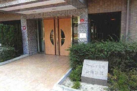 Vụ án bí ẩn Nhật Bản: 6 người chết, hàng loạt người mất tích, tất cả đều xoay quanh người phụ nữ có khả năng thao túng ý nghĩ - Ảnh 3.