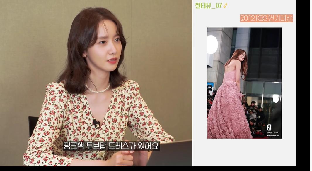 Yoona liệt kê 5 bộ cánh thảm đỏ yêu thích nhất, ai dè toàn item lộ lưng, khoe ngực mlem không chịu được! - Ảnh 1.