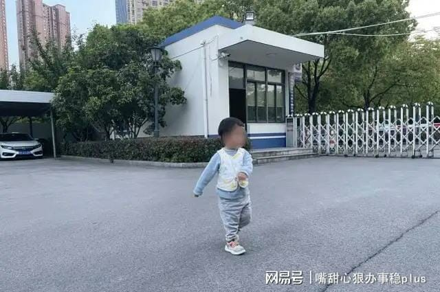 Bố bán con trai hai tuổi với giá 562 triệu đồng để lấy tiền đi du lịch cùng vợ mới cưới - Ảnh 1.