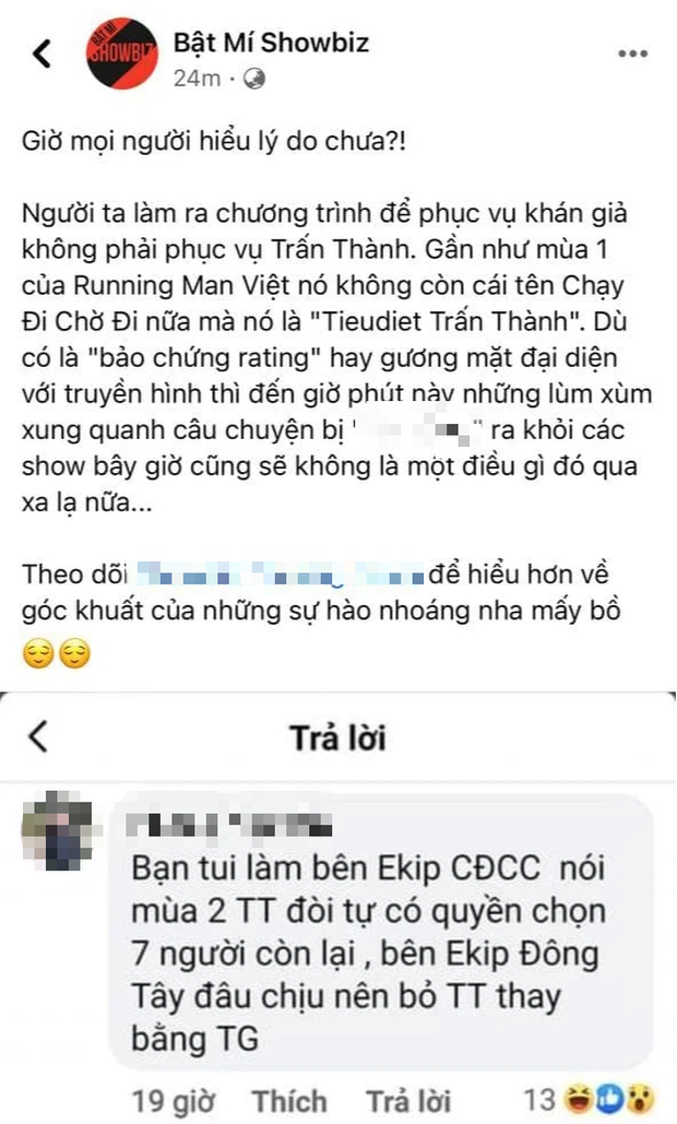 Running Man Vietnam: Trấn Thành quyết im lặng trước tin đồn đòi chọn 7 người chơi nên bị cắt bỏ - Ảnh 2.