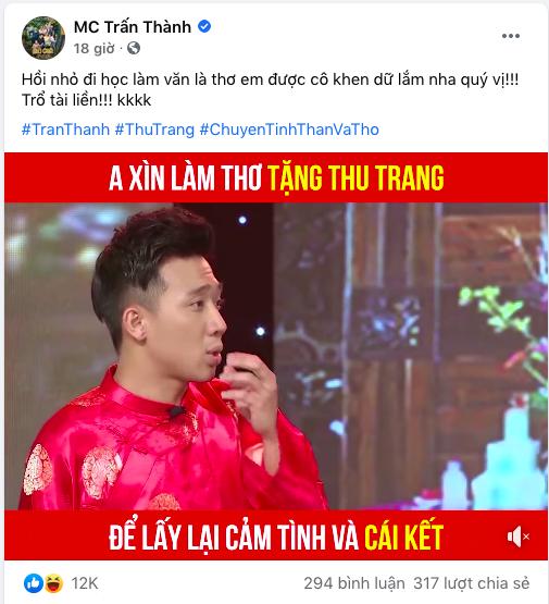 Running Man Vietnam: Trấn Thành quyết im lặng trước tin đồn đòi chọn 7 người chơi nên bị cắt bỏ - Ảnh 3.