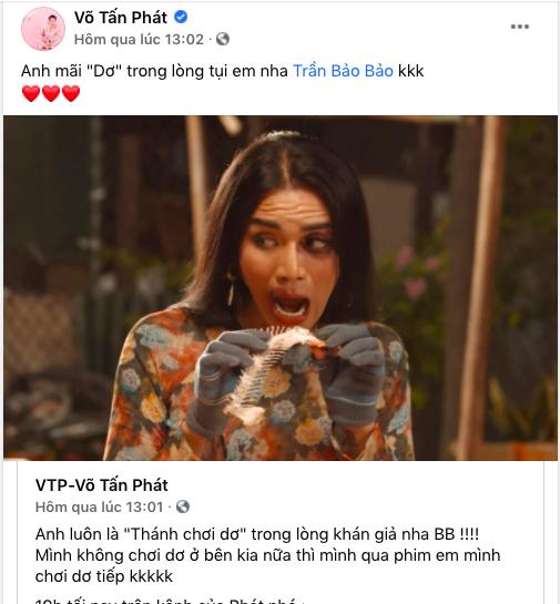 """Running Man Vietnam: BB Trần đã im lặng nhưng đồng nghiệp vẫn đăng đàn nói về cái tên """"Thánh chơi dơ""""  - Ảnh 2."""