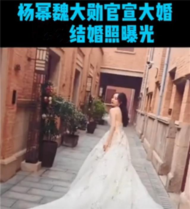 Dương Mịch đi chụp ảnh cưới, phải chăng đã cùng Ngụy Đại Huân kết hôn? - Ảnh 4.