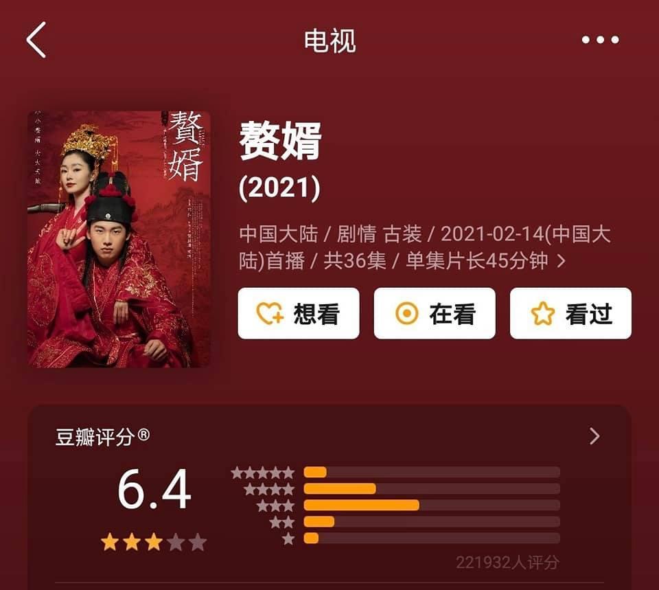 Phim của Triệu Lệ Dĩnh, Địch Lệ Nhiệt Ba cùng gần chục dự án cổ trang xứ Trung có xếp hạng lẹt đẹt - Ảnh 8.