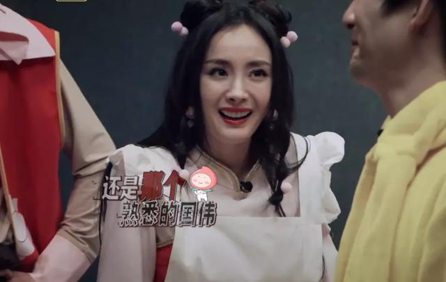 Bị chê lão hóa, Dương Mịch khiến mọi người bất ngờ vì loạt ảnh chưa chỉnh sửa mới - Ảnh 7.