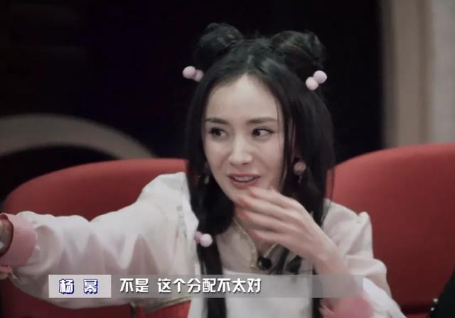 Bị chê lão hóa, Dương Mịch khiến mọi người bất ngờ vì loạt ảnh chưa chỉnh sửa mới - Ảnh 8.