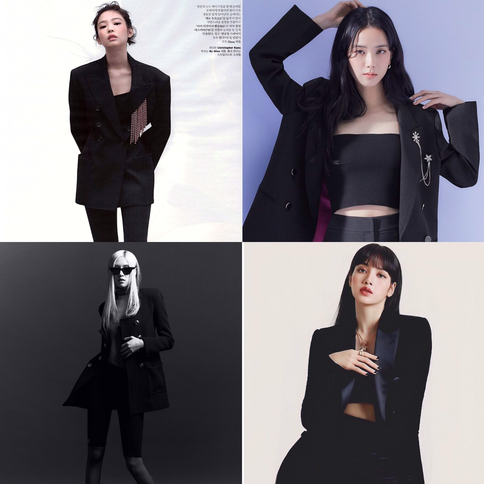 Cách tạo dáng của BLACKPINK đỉnh tới mức nào mà netizen khuyên nhóm làm người mẫu nếu lỡ... thất nghiệp? - Ảnh 13.