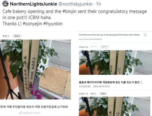 Lộ bằng chứng Hyun Bin và Son Ye Jin đã về chung một nhà? - Ảnh 2.