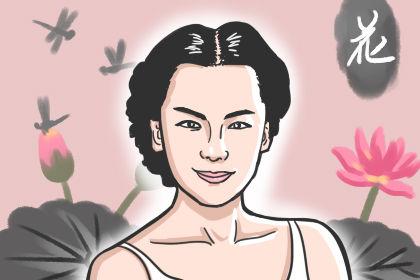 """Đây là 4 gương mặt """"hút tài"""" nhất, phụ nữ nào sở hữu được 1 trong số những đặc điểm này thì cả đời không lo cơm áo gạo tiền - Ảnh 3."""