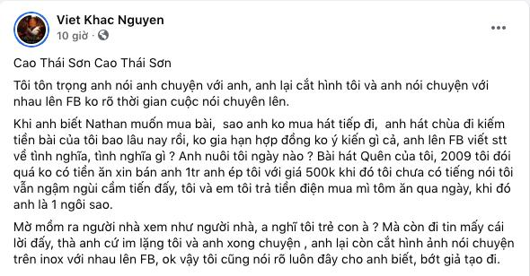 """Khắc Việt tung tin nhắn gọi Cao Thái Sơn """"đàn bà"""", hát chùa nhiều năm, mua bài hát 1 triệu trả giá còn 500 nghìn - Ảnh 4."""