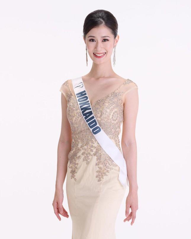 Nhan sắc bị chê nhạt nhòa của vũ công vừa đăng quang Hoa hậu Trái đất Nhật Bản - Ảnh 1.