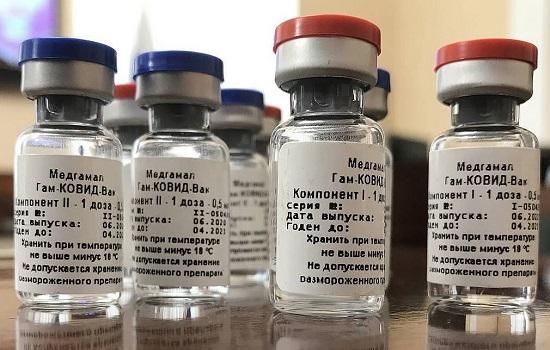 Lô vắc xin Sputnik V của Nga được sản xuất đầu tiên tại Việt Nam - Ảnh 1.