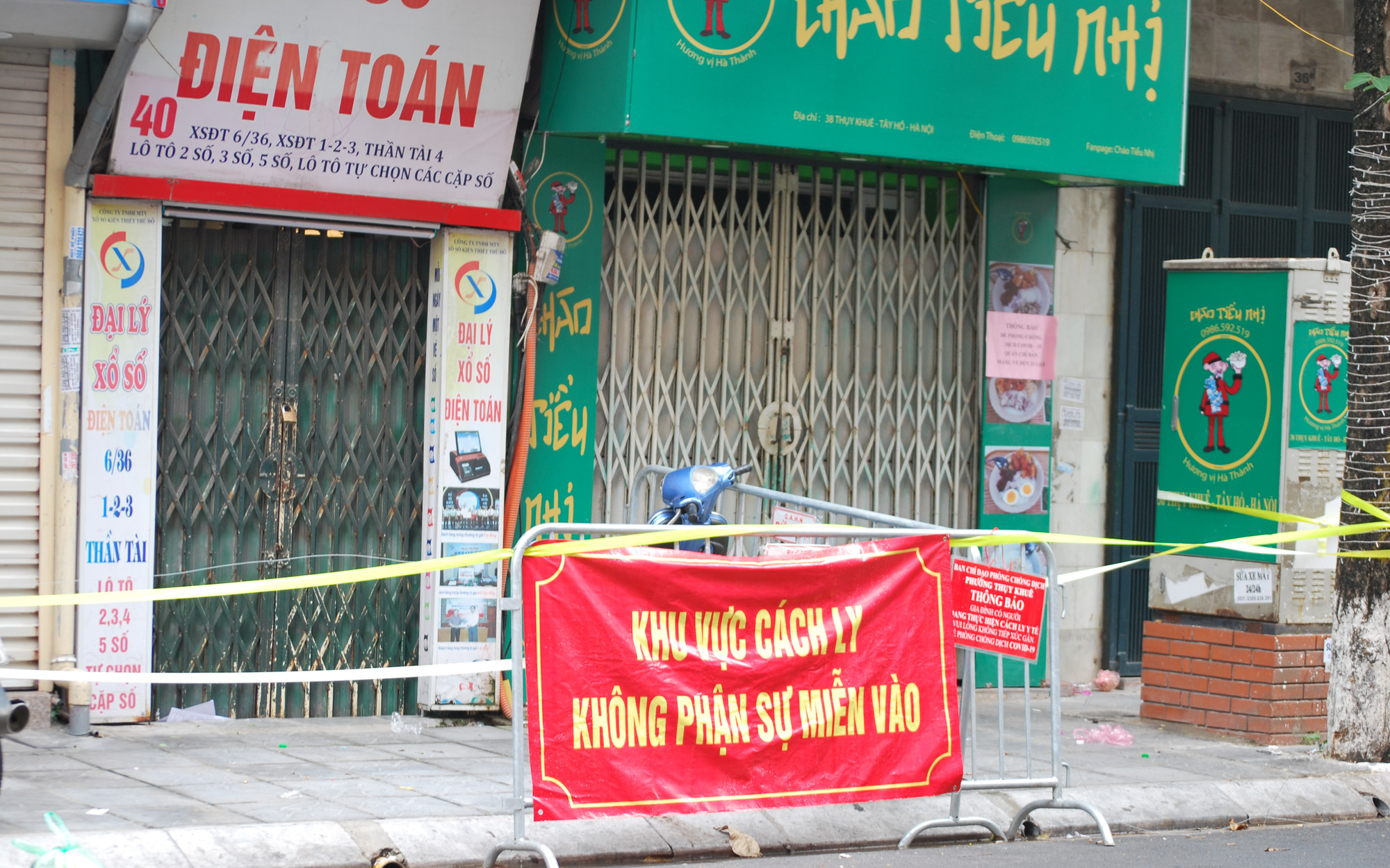 TOÀN CẢNH COVID-19 ngày 22/7: Cả nước tiếp tục ghi nhận số ca kỷ lục, Sài Gòn tiếp tục chứng kiến những câu chuyện đau lòng giữa mùa dịch - Ảnh 1.