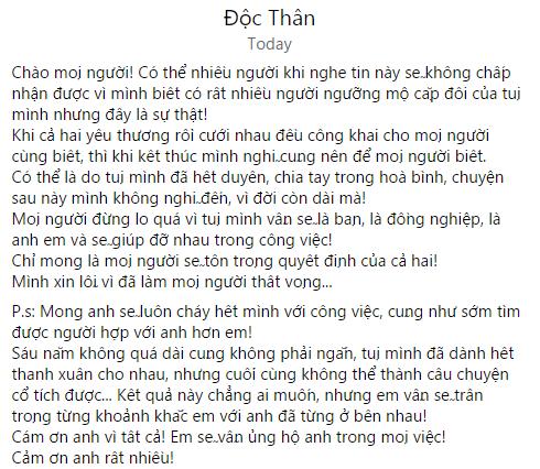 Vợ chồng Vinh Râu – Lương Minh Trang tuyên bố ly hôn sau 6 năm bên nhau - Ảnh 2.